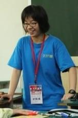 Hoi Kei Kam