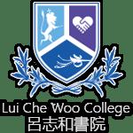 Lui Che Woo College