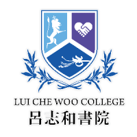 Lui Che Woo College Logo
