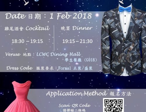 AY2017/2018 LCWC 3rd  High Table Dinner is scheduled at 18:30 on 1 February 2018 (Thursday)