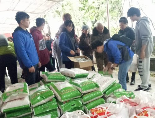 Lui Che Woo College Students Joined a Service Learning Trip to Hingning, China