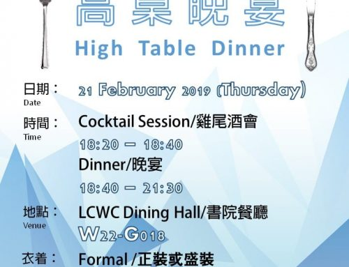 LCWC Notice: AY2018/2019 LCWC 3rd High Table Dinner is scheduled at 18:20 on 21 February 2019 (Thursday)