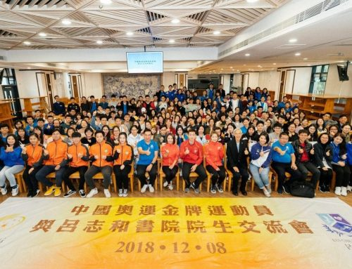 Three Chinese Olympic Athletes Visited Lui Che Woo College