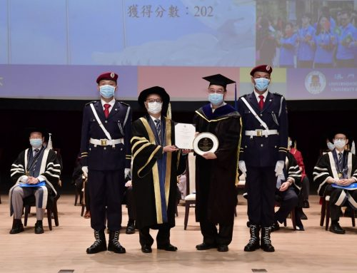 "LCWC is awarded to ""The Most Supportive Residential College for the University of Macau National Flag Team""  ""澳大國旗儀仗隊,最佳積極支持書院獎"""