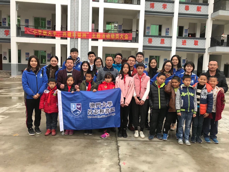 Service Learning Trip to Fujian, China